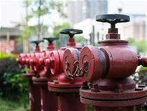 Fire Protection Rates