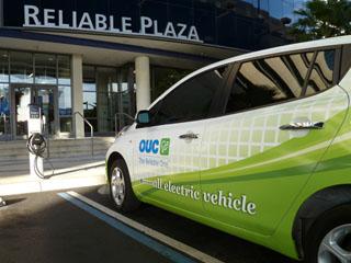 OUC - Todos los vehículos eléctricos